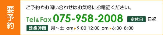 0759582008
